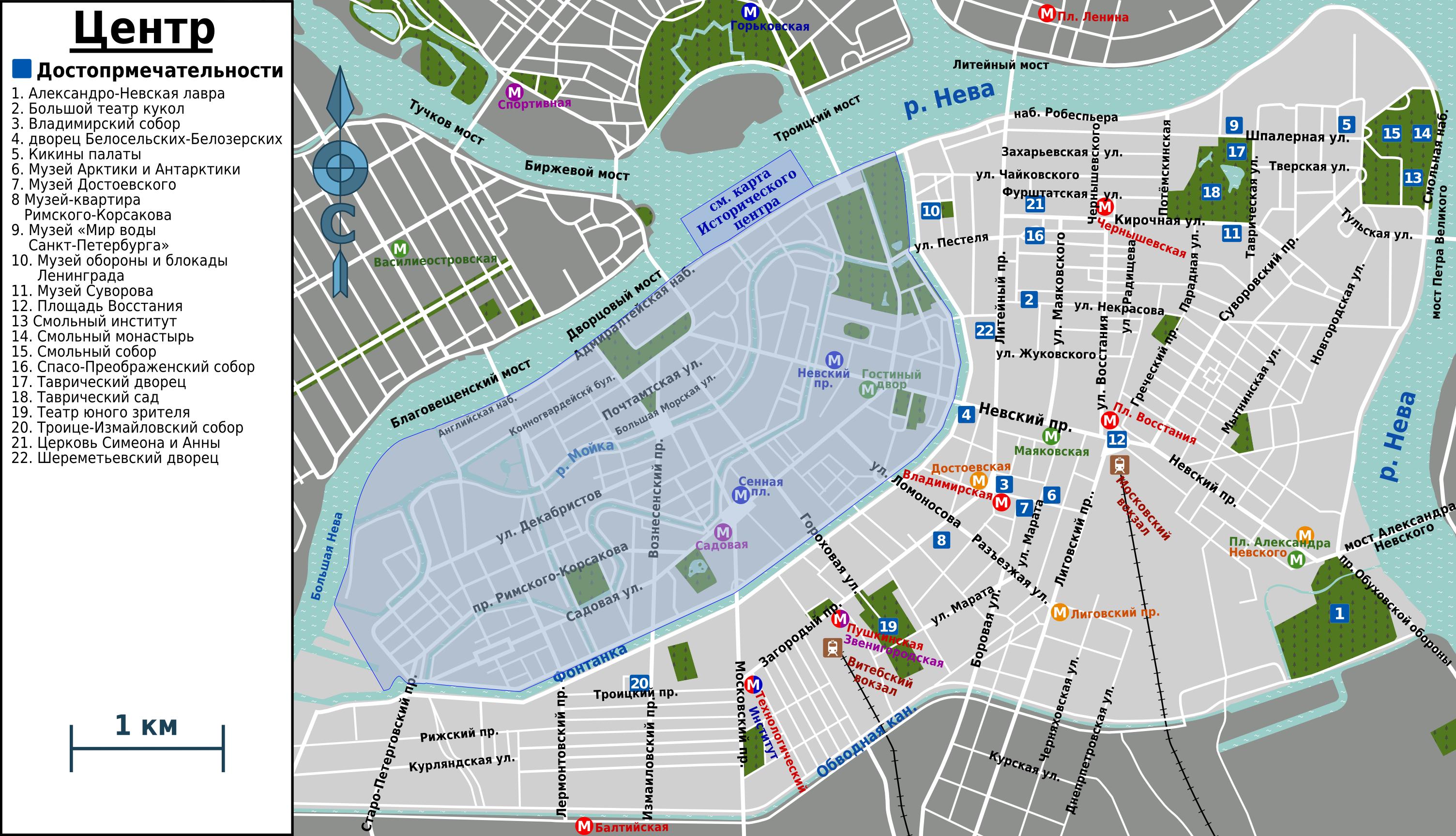 мини-отель антверпен спб карта